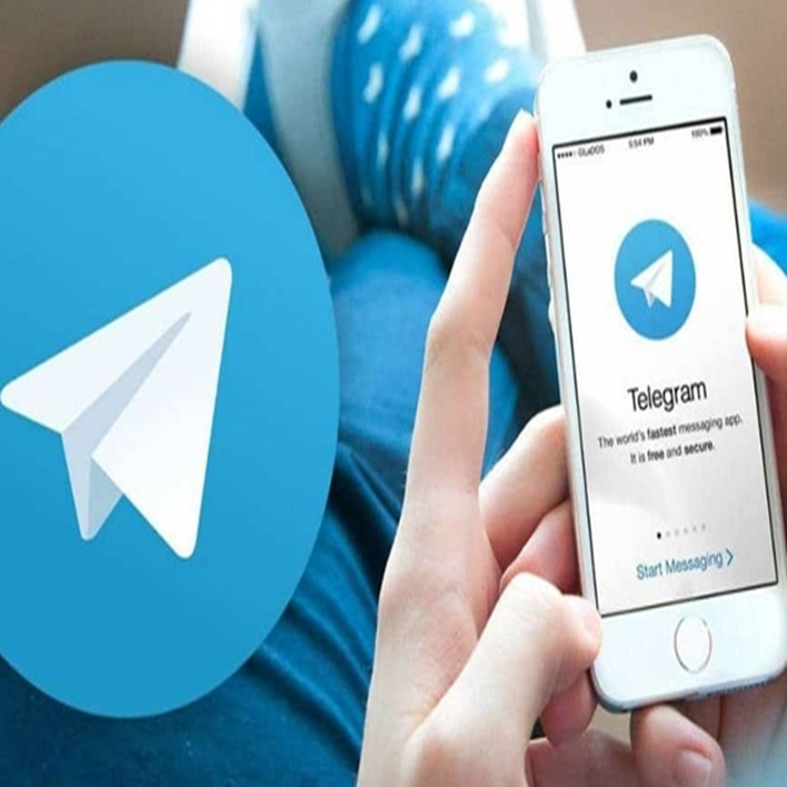 telegram-nedir